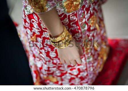 Selective Focus Chinese Wedding Tea Ceremony Stock Photo Edit Now