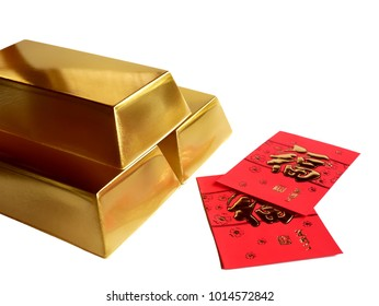 Selective focus image of red envelope or gratuity in new year chinese called Angpao with gold bar on white table background. Chinese text on envelope meaning Happy Chinese New Year.