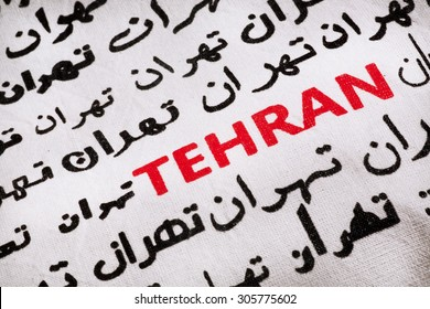 Persian Fonts Images Stock Photos Vectors Shutterstock