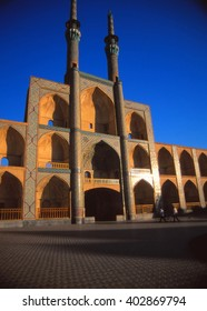 Seljuk (10th c) Friday Mosque, Na'in,Iran, Middle East