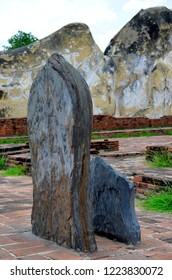 Sema in Ayutthaya, stone boundary delimiting the sacred enclosure of Wat Lokayasutharam, Thailand