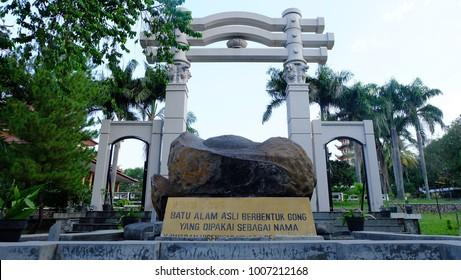 Semarang, Central Java, Indonesia - September 11, 2016 - Pagoda Avalokitesvara Buddhagaya Watugong is a major tourist destination in the city of Semarang. This is the gate.