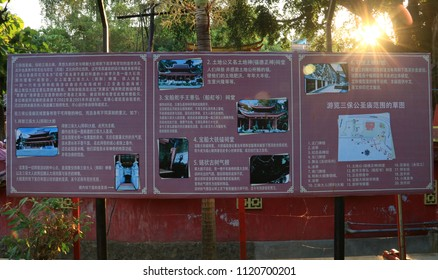 Semarang, Indonesia - June 18, 2018: Information board in Chinese Language in Sam Poo Kong Temple.