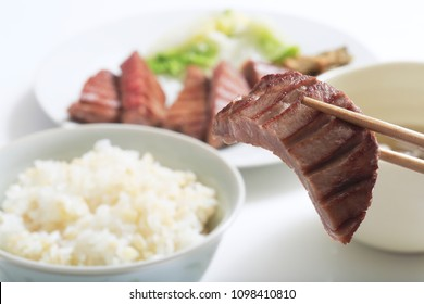Sendai Beef Tan Set