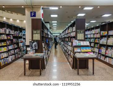 Sendai, Japan - Oct 3, 2017. Interior of a modern bookstore at shopping mall in Sendai, Japan.