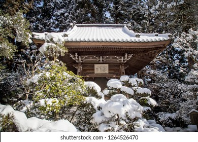 Sendai, Miyagi Prefecture, Japan -  February 2018 : Close up detail of the ornate carvings on the Zuihoden Mausoleum built for Date Masamune
