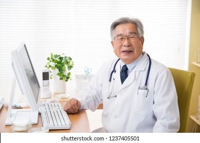 Senior Japanese doctor,