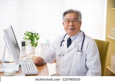 Senior Japanese doctor,