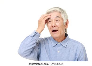 senior Japanese man has lost his memory