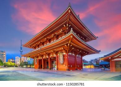 Sensoji Temple in Asakusa Tokyo, Japan at twilight