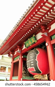"""Sensoji Temple - One of ancient temple in Tokyo. Japanese words at top of entrance translated as """"Red Lantern"""" as name in English of the temple. Japanese words on lantern translated as good luck."""