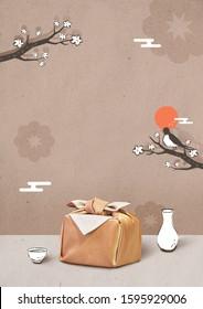 Seollal (Korean New Year) greeting card template. - Shutterstock ID 1595929006