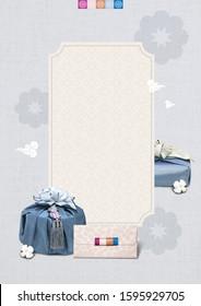 Seollal (Korean New Year) greeting card template. - Shutterstock ID 1595929705