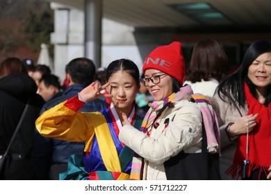 SEOUL - 28 JAN: Celebration of New Year Outside the Entrance of National Folk Museum of Korea in Seoul, Korea on 28 January 2017