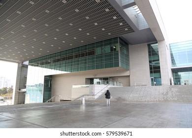 SEOUL - 31 JAN: National Museum of Korea in Seoul, Korea on 31 January 2017