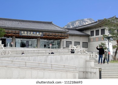 Seoul - April 2018 : Tourists taking photo in front of the National Palace Museum of Korea in Seoul,South Korea. This museum opened in 1992 displaying over 20,000 royal relics from the Joseon Dynasty.