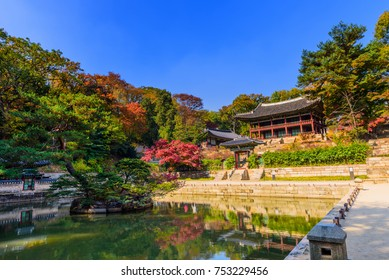 SEOUL, Changdeokgung Palace at Autumn in South Korea.
