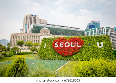 Seoul City hall with I SEOUL U on Jun 19, 2017. City Hall is a governmental building for the Seoul Metropolitan Government in South Korea.