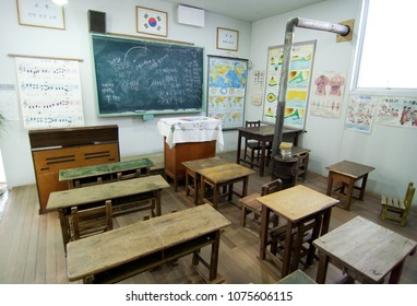 seoul. korea 2015.12.04, Imitation of old school classrooms, Old classroom of korea