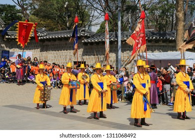 Seoul, Korea- April 10, 2018: guard change ceremony at the gates of  Deoksugung Palace