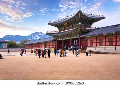 SEOUL, KOREA - APRIL 12, 2015: Gyeongbokgung palace with a lot of people and, Seoul, South Korea.