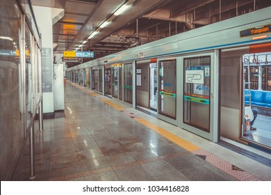 SEOUL, KOREA - AUGUST 12, 2015: Empty subway platform at Yongsan station - Seoul, Republic of Korea