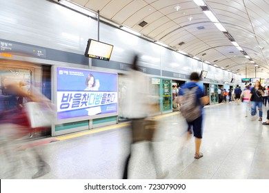 SEOUL, KOREA - AUGUST 12, 2015: Lots of people going forth and back at a subway platform - Seoul, South Korea