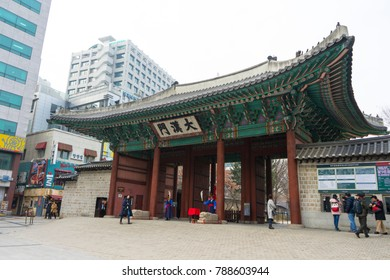 SEOUL, KOREA - December 29, 2017: The entrance of Deoksugung Palace in Seoul, South Korea on December 29, 2017