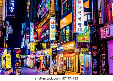 SEOUL, KOREA - DECEMBER 31, 2016 -    Colorful billboards on the street of Seoul at night.