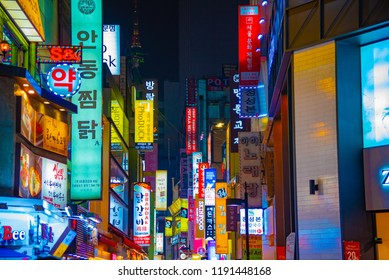 Seoul, Korea - January 01 2016: panoramic view of Seoul city in South Korea at night with neon illuminated streets and signs
