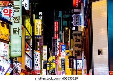SEOUL. KOREA - JANUARY 01, 2017 -  street view with illuminated signs in central seoul south korea at night