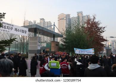 SEOUL, KOREA - July 18, 2018 : Translation of Korean Text : the College Scholastic Ability Test Hall / Korean College Scholastic Ability Test