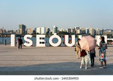 SEOUL, KOREA : JULY 3, 2019.  Hangang  River Park summer view. (Seoul logo name : I SEOUL U)