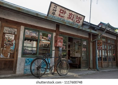 Seoul, Korea  - june 21, 2018  Old traditional store at The National Folk Museum of Korea.