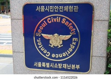 SEOUL, KOREA - June 8, 2018 : Seoul civil safety experience center