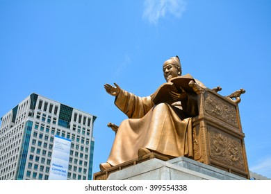 SEOUL, KOREA - May 23, 2015 : sejong the great statue. Seoul is the capital and largest metropolis of South Korea.