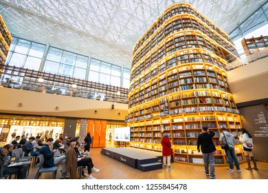 SEOUL, KOREA - NOV, 15, 2018:Amazing view of Starfield Library with huge bookshelves. Thousands of books and magazines are available for visitors to read in the popular public library.