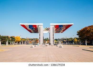 Seoul, Korea - November 2, 2018 : Olympic park World Peace Gate at autumn