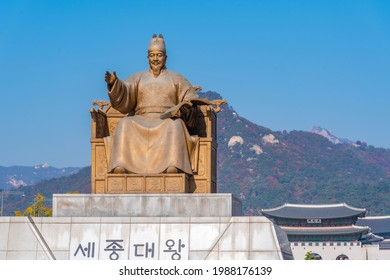 SEOUL, KOREA, NOVEMBER 7, 2019: Statue of King Sejong at Seoul, Republic of Korea