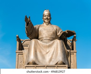 SEOUL, KOREA - OCT. 9, 2016: Statue of King Sejong at the Gwanghwamun square in Seoul, Korea.