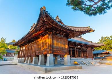 SEOUL, KOREA, OCTOBER 19, 2019: Sunset view of Gyeongbokgung Palace in Seoul, Republic of Korea
