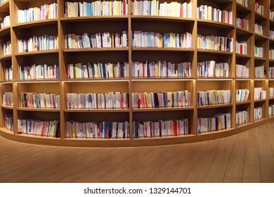 Seoul / Korea - October 27, 2017 : A star yard library (Coex)