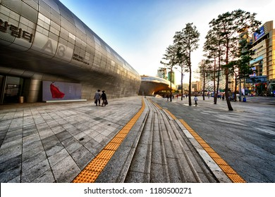 SEOUL, KOREA - OCTOBER 5, 2015 : Dongdaemun history museum, Korean people tourists walking visit this historic museum. modern architecture is a landmarks of the Seoul city.