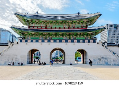 SEOUL, KOREA-SEPTEMBER 27, 2107: Gyeonbokgung Palace entrance in Seoul. Gyeonbokgung Palace is the most famous of all palaces in Seoul.