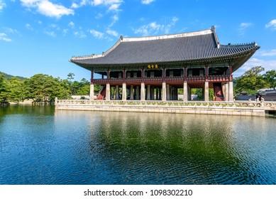SEOUL, KOREA-SEPTEMBER 27, 2107: Gyeonghoeru Pavilion at the famous Gyeongbokgung Palace in Seoul, South Korea. Sign board translate - Gyeonghoeru, name of building.