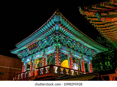 SEOUL, KOREA-SEPTEMBER 28, 2107: Beomjongru at night. It is a building housing instruments which are played at morning and evening. Sign translated - Brahma Bell Pavilion. Many wise Buddha sayings.
