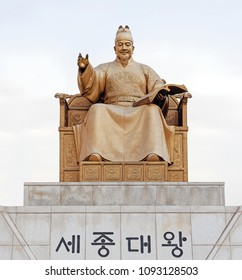 SEOUL, KOREA-SEPTEMBER 29, 2107:King Sejong monument. During his reign from 1418 to 1450 he revolutionized government by appointing people from different social classes as civil servants.