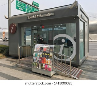 SEOUL - MARCH 25, 2017: A tourist information booth by the Dongdaemun Design Plaza (DDP), the centerpiece of South Korea's fashion hub and popular tourist destination.