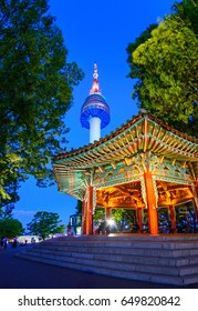 SEOUL - MAY 25, 2017: Night on Mount Namsan N-SEOUL TOWER South Korea