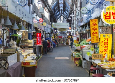 Wholesale Market Korea Stock Photos, Images & Photography